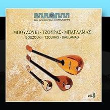The Greek Folk Instruments: Bouzouki - Tzouras - Baglamas