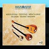 The Greek Folk Instruments%3A Bouzouki %