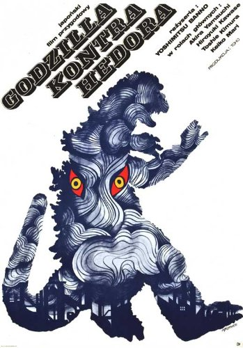 (Godzilla vs. Smog Monster Movie Poster (11 x 17 Inches - 28cm x 44cm) (1972) Polish Style A -(Akira Yamauchi)(Toshie Kimura)(Hiroyuki Kawase)(Keiko Mari)(Toshio Shiba))