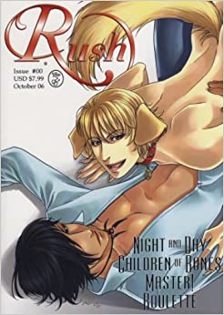 Book Rush: Special Debut Issue (Yaoi)