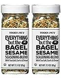 Trader Joe's Everything but The Bagel Sesame