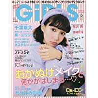 CHOKi CHOKi GiRLS 表紙画像