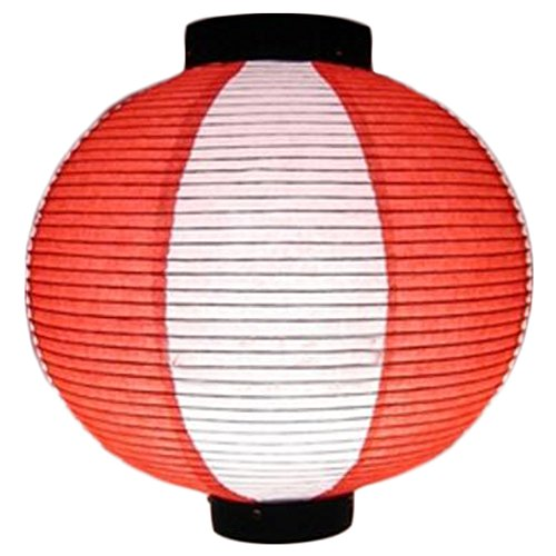 George Jimmy Japanese Style Hanging Lantern Sushi Restaurant Decorations -A55 by George Jimmy