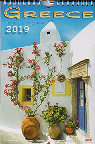 greek wall calendar 2019 greece toubis 5204878167987 amazoncom books