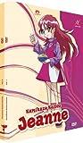 Kamikaze Kaitou Jeanne, Vol. 4, Episoden 34-44 (2 DVDs)