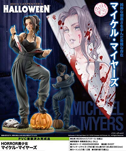 Sculpture Myers - Halloween Michael Myers BISHOUJO Statue