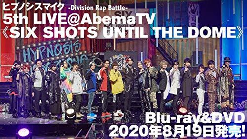 ヒプノシスマイク -Division Rap Battle- 5th LIVE@AbemaTV 《SIX SHOTS UNTIL THE DOME》ブルーレイ&DVD 予約受付中!店舗特典【8月19日発売!】