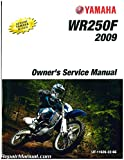 LIT-11626-22-57 2009 Yamaha YZ450F Motorcycle Owners Service Manual
