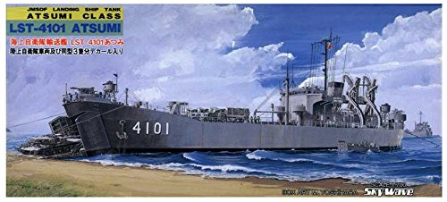 Pit-road 1 / 700 skywaveseries maritime self defense force transport ship lst-4101 Atsumi plastic J18