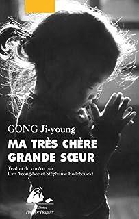 Ma très chère grande soeur, Gong, Ji-young