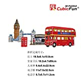 CubicFun 3D Puzzle C-Series
