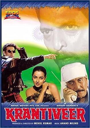 Krantiveer (1994) (Hindi Film / Bollywood Movie / Indian Cinema DVD