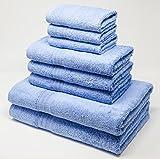 100 Percent Turkish Cotton 8-Piece Bath Towel Set: 2 Bath Towels, 3 Hand Towels, 3 Washcloths, Imported, Machine Washable, Soft & Absorbent (BLUE)