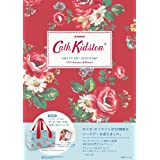 Cath Kidston 2013 ‐ AUTUMN & WINTER 小さい表紙画像