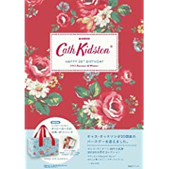 Cath Kidston 最新号 サムネイル