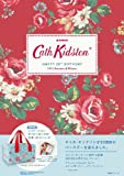 Cath Kidston HAPPY 20TH BIRTHDAY 2013 Autumn & Winter (e-MOOK 宝島社ブランドムック)