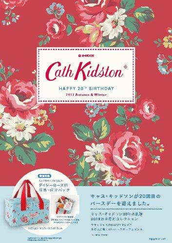 Cath Kidston 最新号 表紙画像
