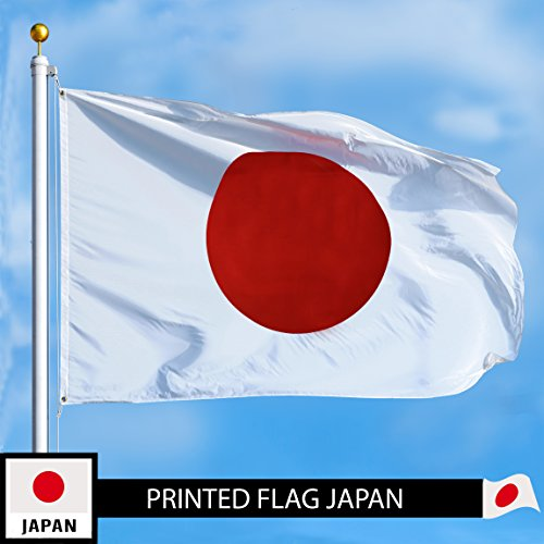 G128 Japan Japanese Flag 3x5 ft Printed Brass Grommets 150D Quality Polyester Flag Indoor/Outdoor - Much Thicker and More Durable than 100D and 75D Polyester