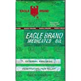 Eagle Brand Medicated Oil 36 mL