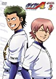 Animation - Ace Of Diamond Inajitsu Hen Vol.2 [Japan DVD] PCBG-52342