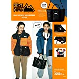 FIRST DOWN 2WAY DOWNLIKE SHOULDER BAG BOOK
