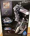 アズマ OPS-7000-S(水洗い&お風呂剃りOK・4枚刃首振りヘッドシェーバー)