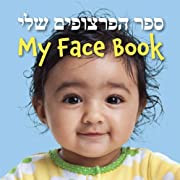 My Face Book (Hebrew/English) (Hebrew and English Edition)