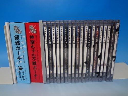 銀魂 シーズン其ノ四 完全生産限定版 全13巻セット