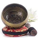 Silent Mind ~ Tibetan Singing Bowl Set ~ Antique Design ~ With Dual Surface Mallet and Silk Cushion ~ Promotes Peace, Chakra Healing, and Mindfulness ~ Exquisite Gift: more info