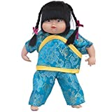 Chinese Baby Doll Mei Mei (means Little Sister), Lan Lan