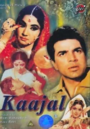 Amazon com: Kaajal (1965) (Hindi Film / Bollywood Movie