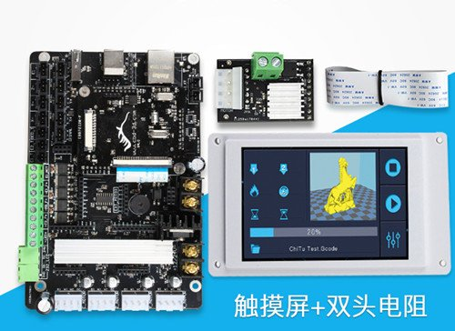 3D printer Controller F Plus 407 touch screen double-headed thermal resistance 3D printer control board