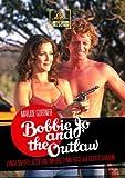 Bobbie Jo & Outlaw [DVD] [1976] [Region 1] [US Import] [NTSC]