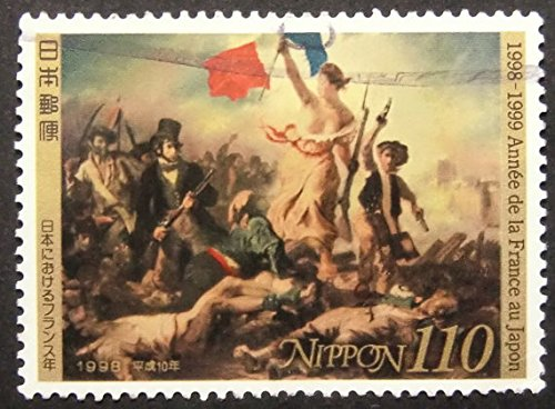 French Postage Stamp - 9