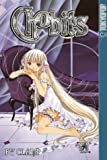Chobits, Volume 7 by CLAMP (2003-08-05)