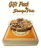 Gourmet Nuts Gift – Free Delivery – Holiday Fruit Nut Gift Box, Nuts Gift Basket – Birthday Gift, Get Well Soon, Fathers Day, Holiday Present. Stampa Nuts special – Nuts weight 1lb 6oz