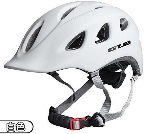 CDKET 自転車 ヘルメット,サイクリング 18穴 サイズ調整 頭守る 男女兼用 4色選択可 (Color : ホワイト)