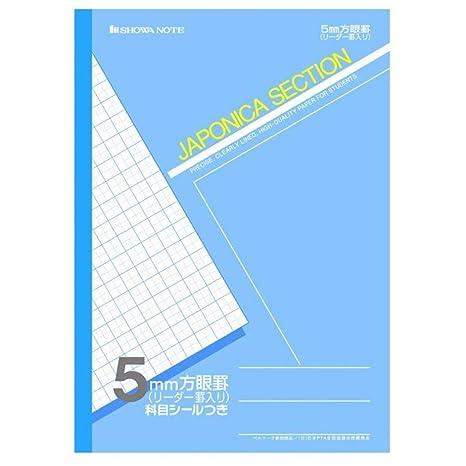 ショウワノート ジャポニカ学習帳 5mm方眼 十字補助線入り 紺 Js 5f