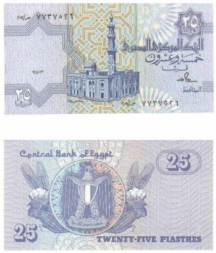 (Egypt 1993 25 Piastres, Pick 57b )