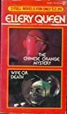 The Chinese Orange Mystery, Ellery Queen, 0451123417