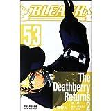 Bleach 53 (Chinese Edition)