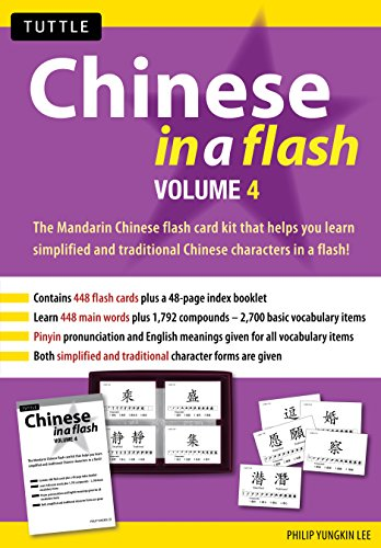 Chinese in a Flash Kit Volume 4 (Tuttle Flash Cards) ()