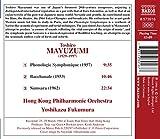 Mayuzumi: Samsara; Phonologie Symphonique, Bacchanale