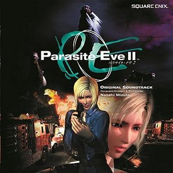 イブ パラサイト Parasite Eve