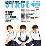 STAGE SQUARE Vol.39