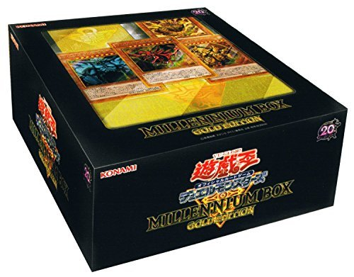 Yu-Gi-Oh! OCG Duel Monsters MILLENNIUM BOX GOLD EDITION