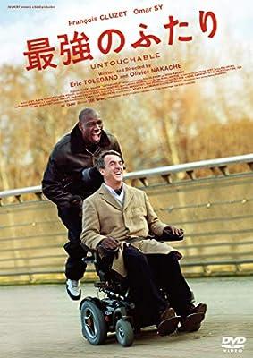 最強のふたり(2012年)