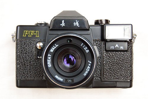 Great Wall 35mm PF-1 Hipstermatic SLR Camera by Great Wall Hipstermatic