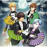 うたの☆プリンスさまっ♪Eternal Song CD「雪月花」Ver.MOON