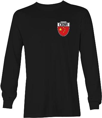 Amazon.com: China Football Jersey - Chinese National Soccer Unisex ...